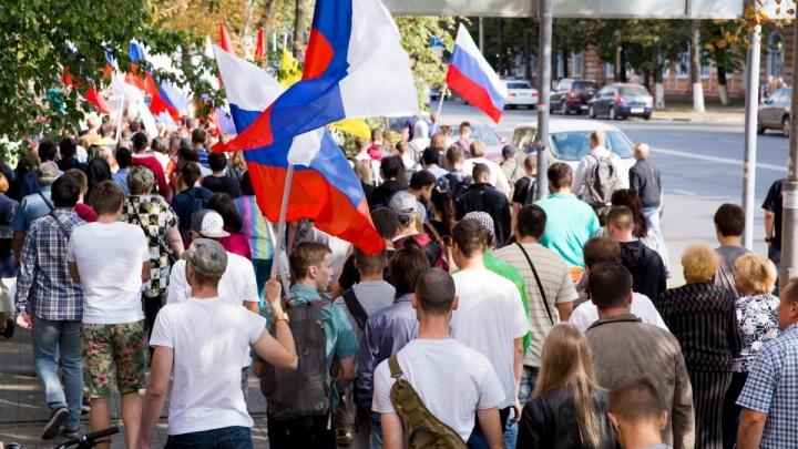 Ярославцы выйдут на площадь в поддержку акций протеста в Москве