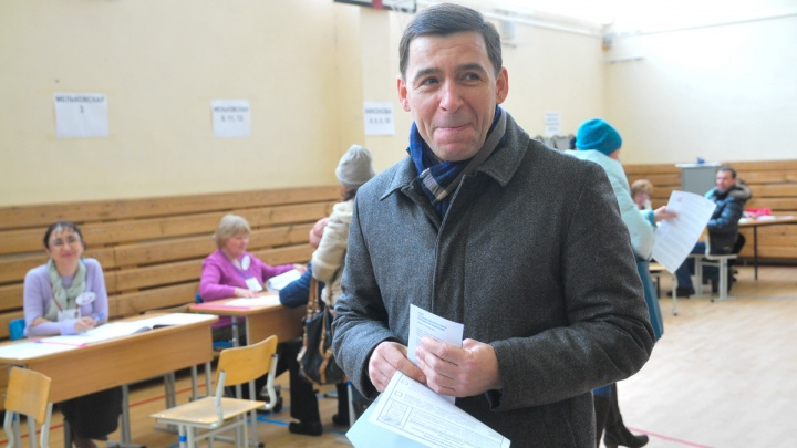 Губернатор Евгений Куйвашев предложил отменить прямые выборы мэра Екатеринбурга