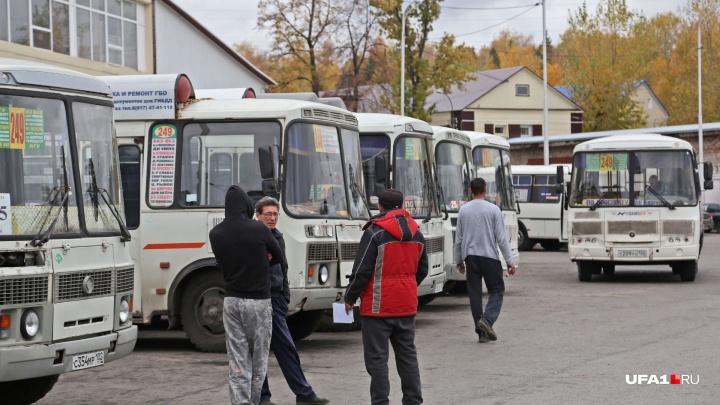 Стало известно, какие компании чаще других нарушают трудовое законодательство в Башкирии