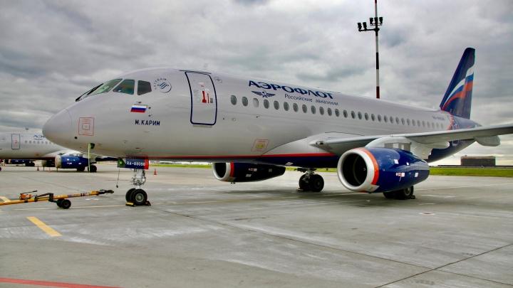 Травников выразил соболезнования после катастрофы в аэропорту Шереметьево