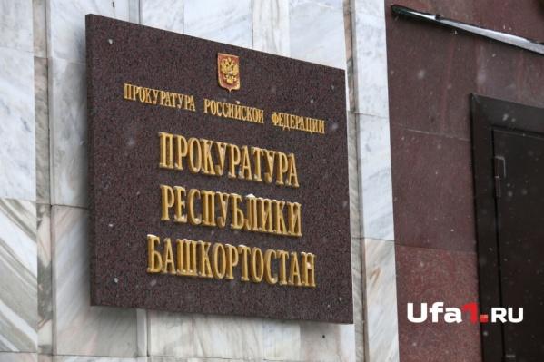 Правоохранители передали информацию в сельсовет