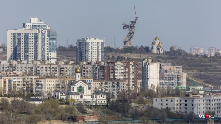 «Им неинтересно будущее Волгограда»: урбанист об уродстве и архитектуре города-героя