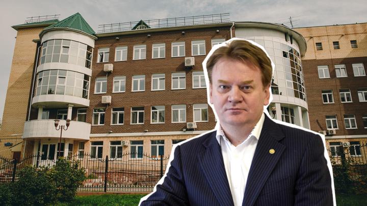 Директора «Медгорода» Андрея Кудрякова всё-таки уволили