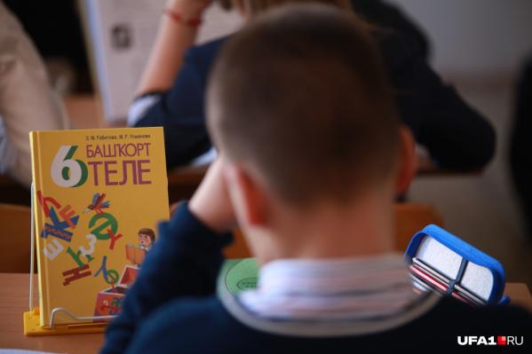 Скоро башкирский язык можно будет изучать через смартфон