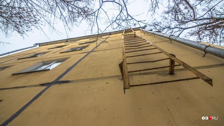 В Самаре управляющую компанию оштрафовали почти на один миллион рублей за плохую уборку крыш