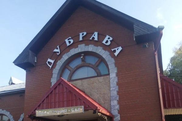 «Дубрава» многие годы пользовалась популярностью у форумчан E1.RU