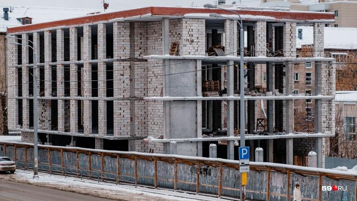 Районная администрация Перми мешает построить школу? Почему никак не достроят здание у универсама