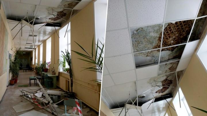 «Крыша текла несколько лет»: в самарской школе искусств обрушился потолок