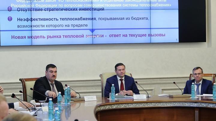 В Новосибирске обсудили реализацию реформы теплоснабжения в регионах СФО