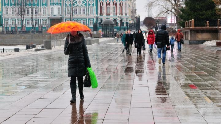На Средний Урал надвигаются ледяные дожди и шквальный ветер