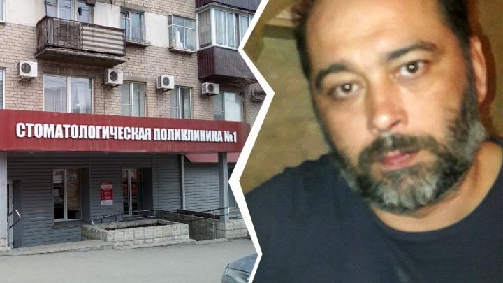 «Устраивали психологические атаки»: врач взбунтовавшейся челябинской стоматологии оспорил увольнение