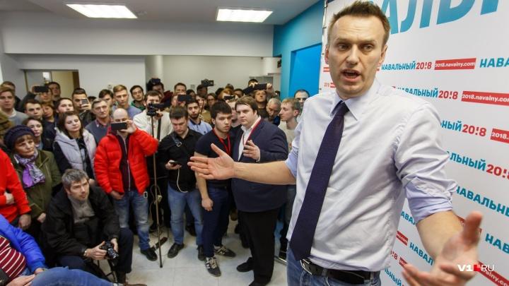 «Давления ФСБ не было»: в Волгограде закрылся штаб Алексея Навального