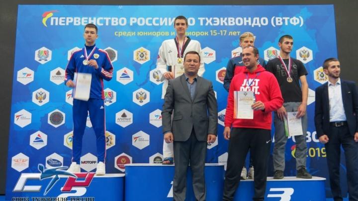 «Будет драться с китайцами и махнет в Испанию»: дубовчанин выиграл Первенство России по тхэквондо
