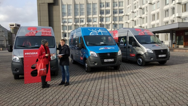 В Красноярск приехали участники автопробега Владивосток — Таллин