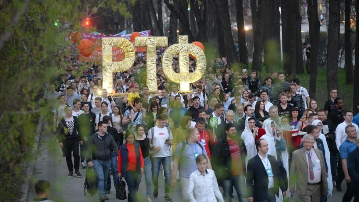 Студенты радиофака УрФУ устроили шествие в центре Екатеринбурга. Праздничный фоторепортаж Е1.RU