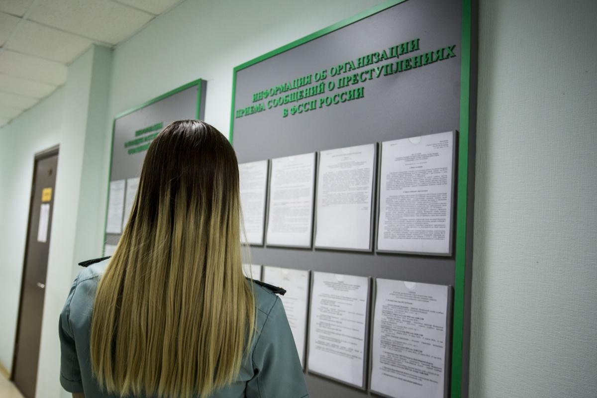 По информации судебных приставов, новосибирцы регулярно жалуются на МФК«Мангофинанс»