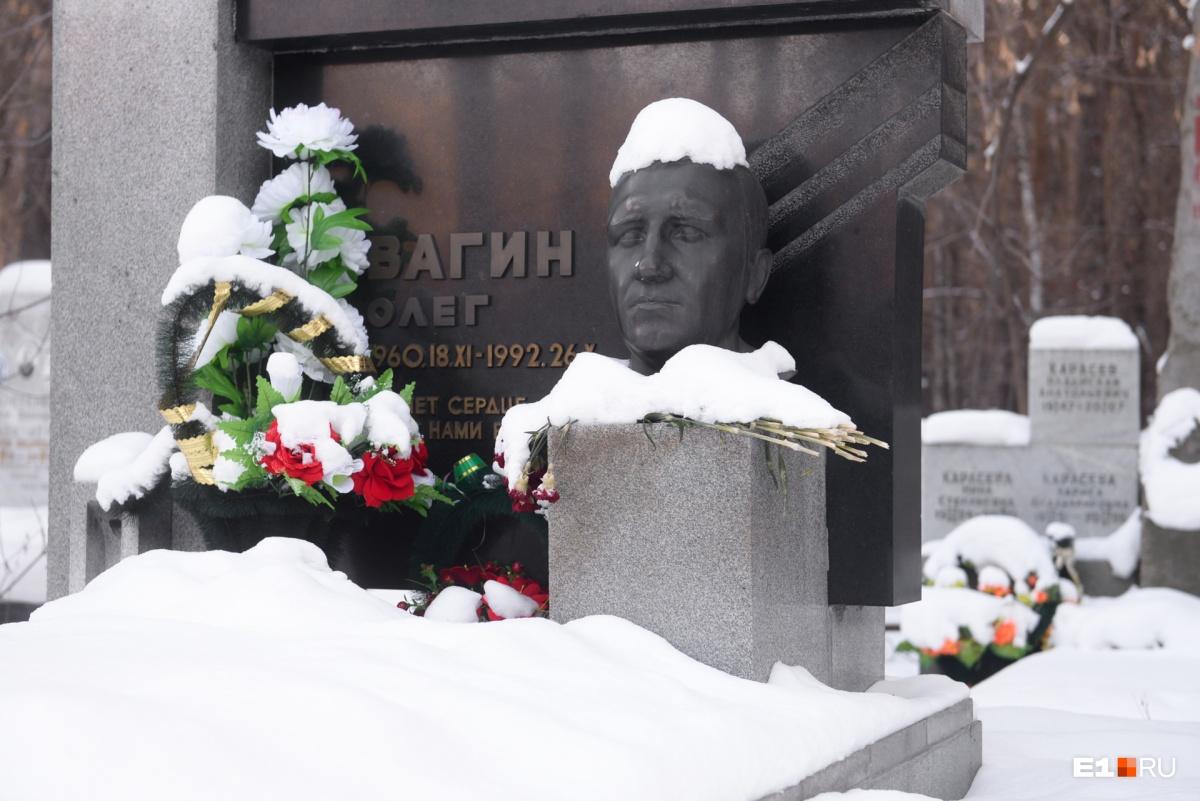 Памятник Олегу Вагину
