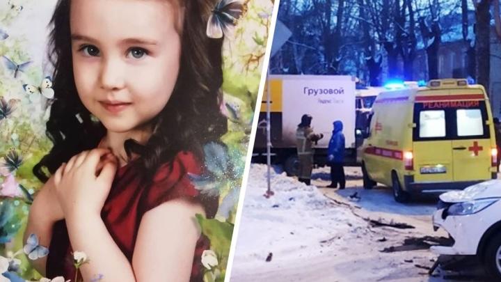 Девочка, пострадавшая в аварии на «проклятом» перекрестке на Эльмаше, вышла из комы