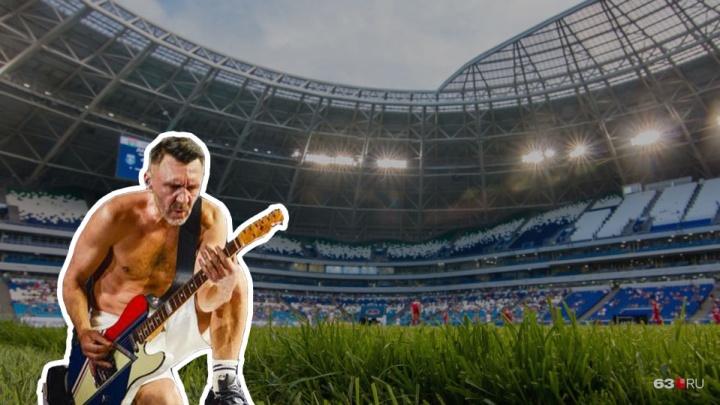 Стадион «Самара Арена» всё-таки сделают концертной площадкой