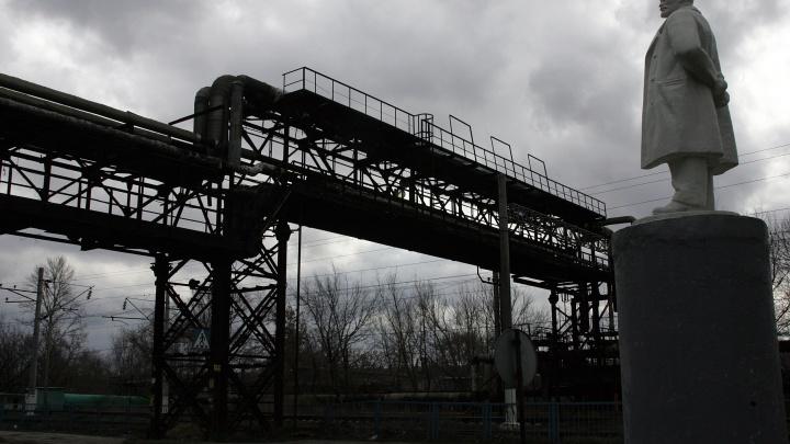 В Волгограде «Химпром» выставили на продажу за четыре миллиарда рублей