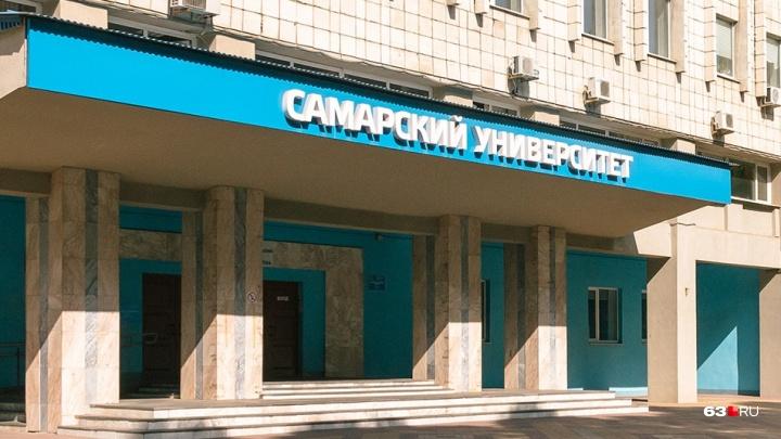 Стало известно, кого рекомендовали Минобру РФ на пост ректора Самарского университета