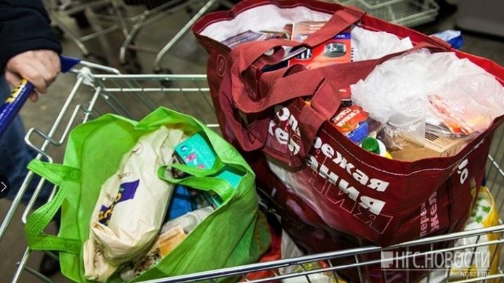 В Красноярске резко взлетели в цене овощи и фрукты