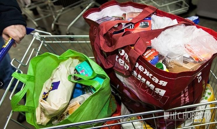 ВСмоленской области резко подскочили цены нанекоторые овощи ифрукты