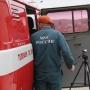 «У меня сразу связь пропала»: в Челябинской области снова произошло землетрясение