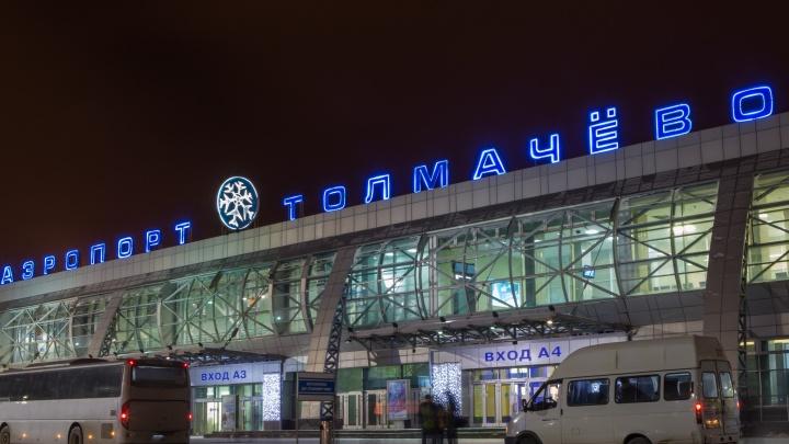 Вода потекла в салон: рейс Москва — Томск посадилив Толмачёво из-за поломки унитаза
