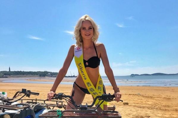 Кристина уже дважды участвовала в международных конкурсах красоты