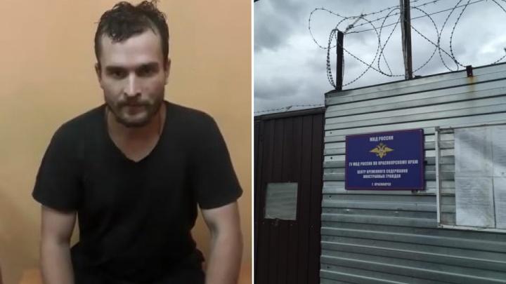 Старовера из США арестовали в Красноярске и хотят депортировать