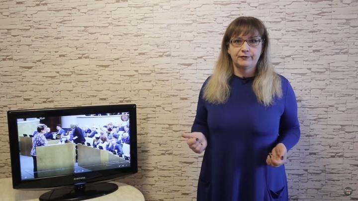 По пять ошибок в минуту: нижегородская «Училка» отчитала депутата Госдумы за вопиющую неграмотность