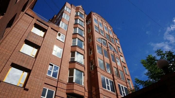 Квартиры, которые продаются по пять лет: эксперты рассказали о причинах