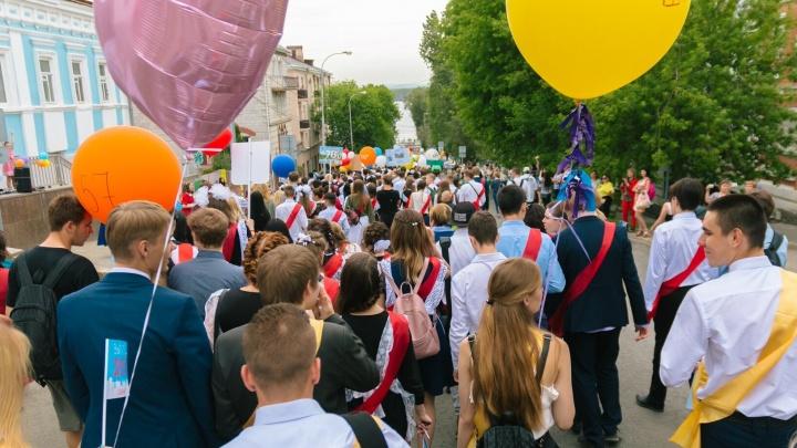 В Самаре празднование последнего звонка в школах перенесли из-за финала Кубка России