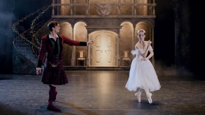 Рок на виолончелях и балет на большом экране: проводим выходные в Омске