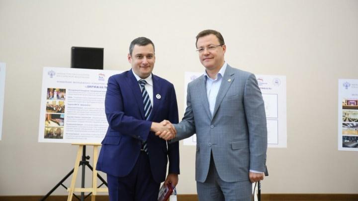 Экс-депутату Госдумы Александру Хинштейну вручили почётный знак «За труд во благо земли Самарской»