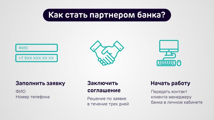 Работа по вемкам в саяногорск работа в москве для девушек вахтой