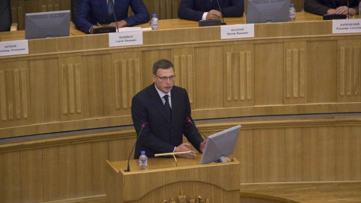 Губернатор Александр Бурков грозится разорвать контракт с регоператором «Магнит»