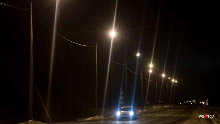 Шел в темноте по центру дороги: в Ярославской области машина насмерть сбила пешехода