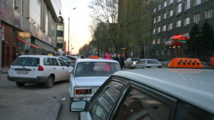 Сибирячка попала в травмпункт с ожогом ягодиц после поездки на такси