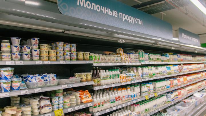 В Россельхознадзоре рассказали о результатах проверки на маслозаводе «Пестравский»