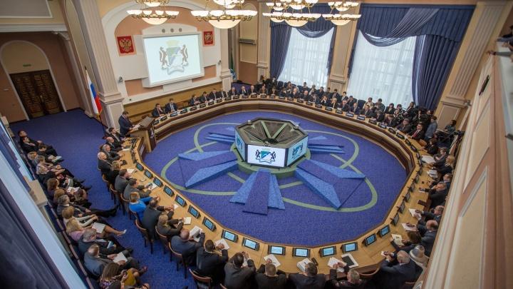Выберем мэра с первой попытки: депутаты отказались менять систему выборов главы Новосибирска