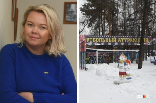 Екатерина принялась менять парк и столкнулась с недовольством арендаторов