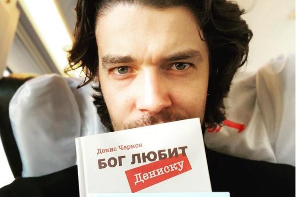 Максим Матвеев берет с собой в полет интересные книги