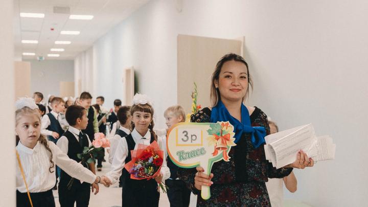 Исследование: тюменские учителя получают одну из самых больших зарплат в стране. Так ли это?