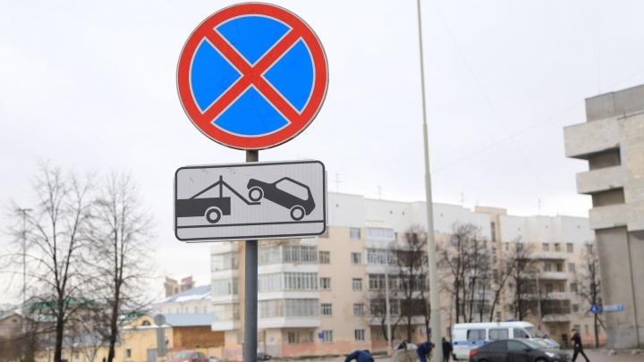 На 24 улицах Екатеринбурга к июлю запретят парковку автомобилей