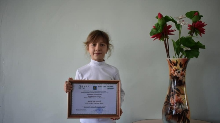 В Башкирии наградили школьницу, которая спасла двух своих сестренок