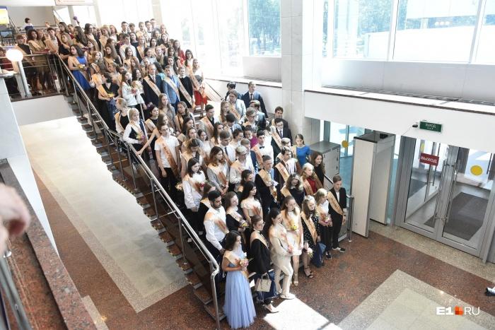 Все медалисты и отличники Екатеринбурга собрались сегодня в ККТ «Космос»