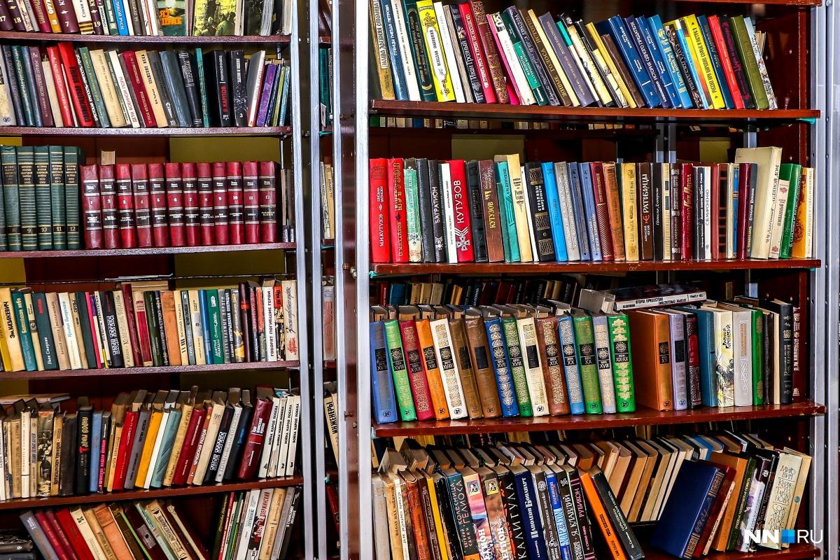Многие книги из подборки вы найдёте в библиотеках Нижнего Новгорода