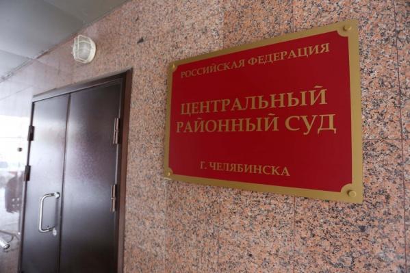 Судьбу фигуранта дела, ранее уже сидевшего за аферу с деньгами туристов, решит Центральный районный суд